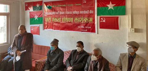 जसपा र नेकपा (एकिकृत मार्क्सवादी) बीच एकता