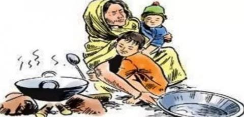 गरिबी निवारण दिवस मनाईँदै