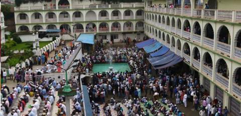 मुस्लिम समुदाय मोहम्मद जयन्ती मनाउँदै